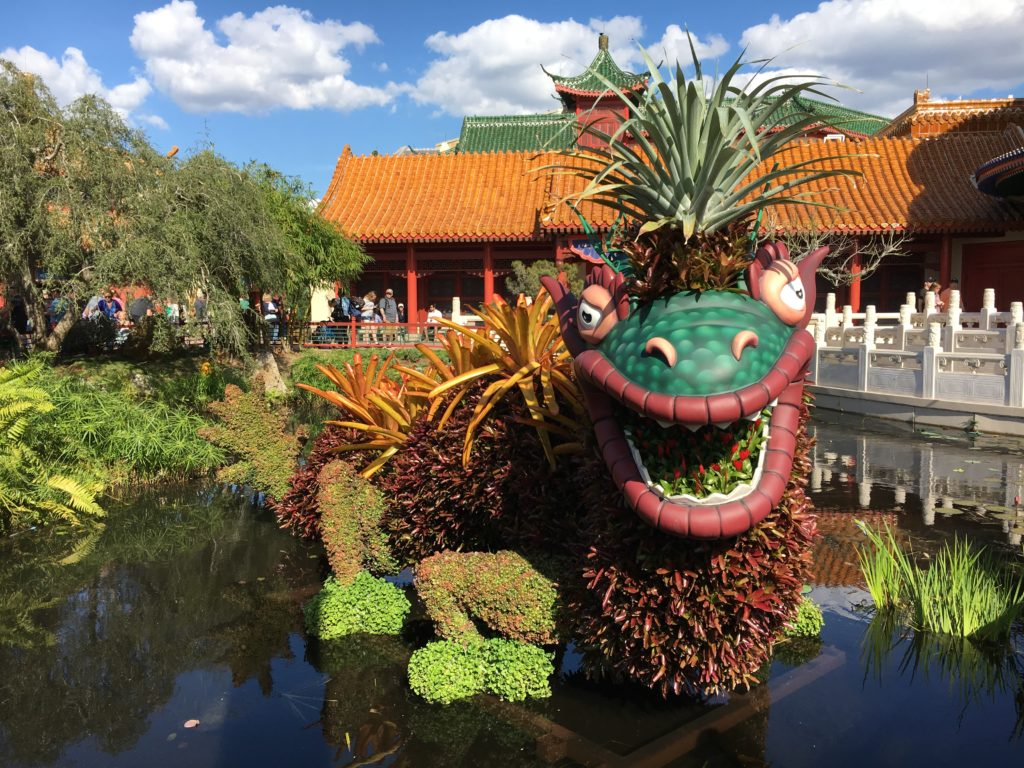 Epcot Flower and Garden Festival 2017 – Review & Full Coverage ...