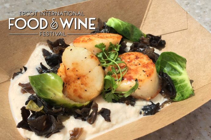 Epcot Food Wine Festival 2017 Review Full Coverage Orlando