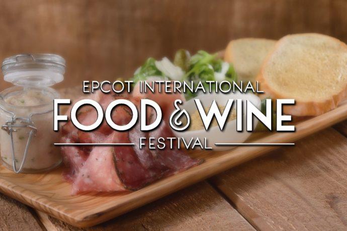 Epcot Food Wine Festival 2018 Complete Guide Food Menus